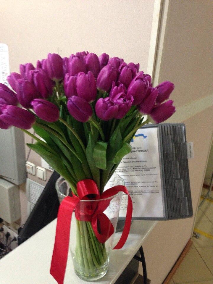 Доставка цветов в Нижневартовске