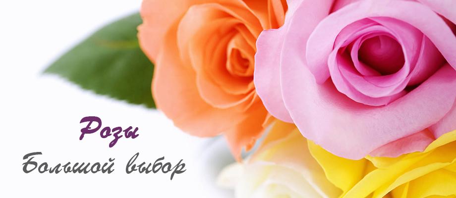 Цветы и подарки ко Дню Святого Валентина