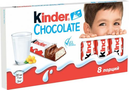 Киндер шоколад, 8 штук