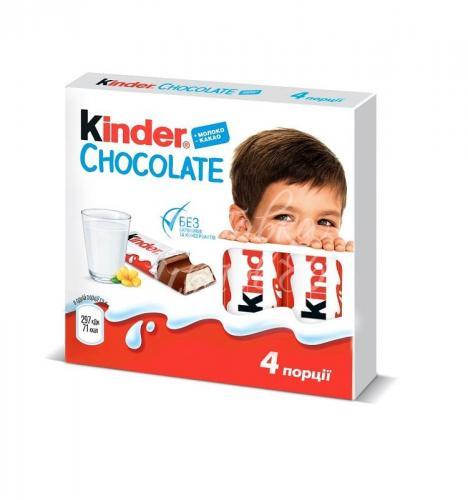 Киндер шоколад, 4 штук