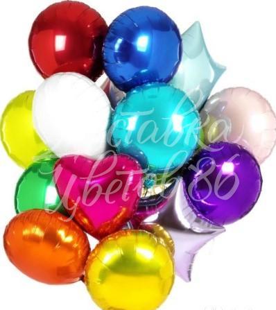 Фольгированные шары: звезды, круги, сердца