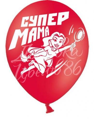 """Шар """"Супер мама"""" латексный"""
