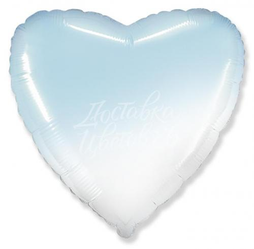 """Шар Сердце """"Бело-голубой градиент"""""""