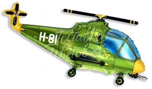 "Шар фигура ""Вертолёт"" (зелёный)"