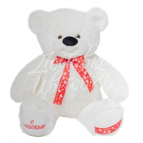 Медведь Захар 90 см.