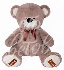 Медведь Амур 70 см. (цвет серый)